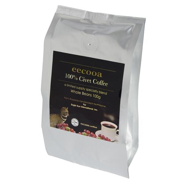 エクーア シベットコーヒー 50g,100g,250g 豆 コピルアク ジャコウネココーヒー