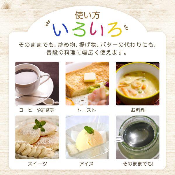 コーヒー 紅茶 様々な用途